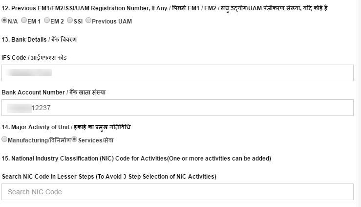 Complete information of the industry base Udyog Aadhaar Benefits in Hindi