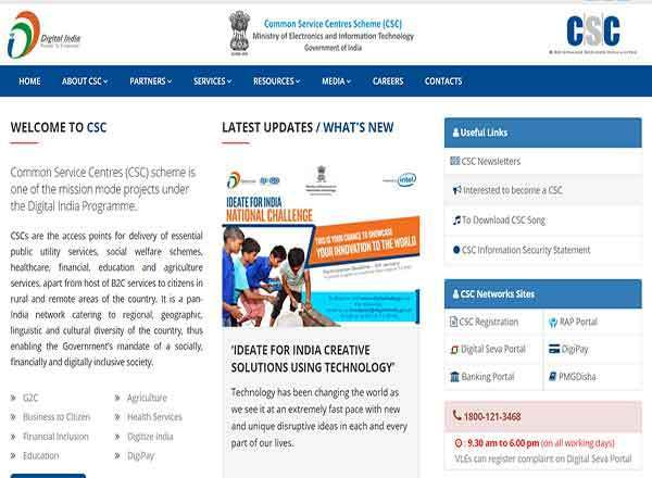 CSC Registration 2020 How to register and apply for CSC