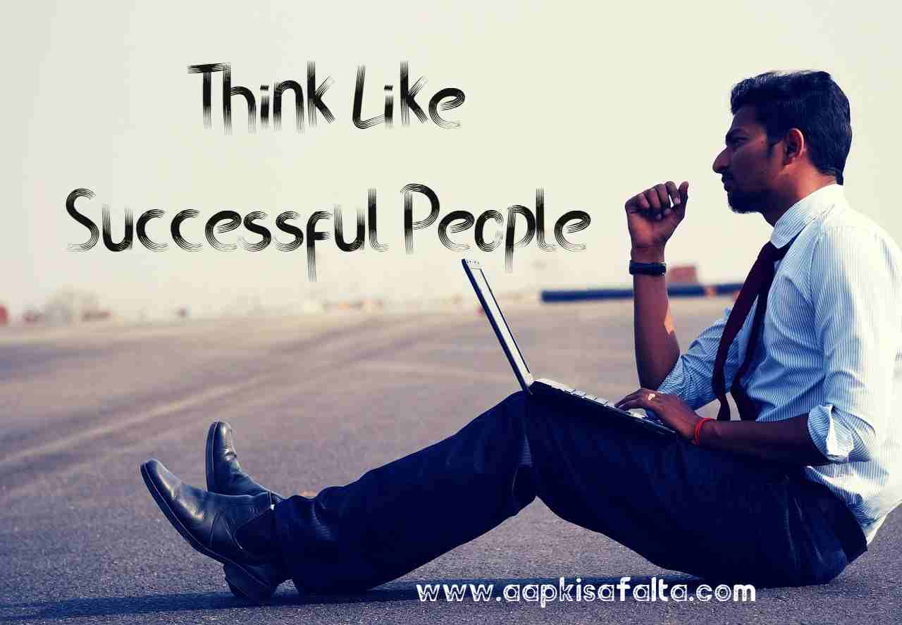 think like successful people