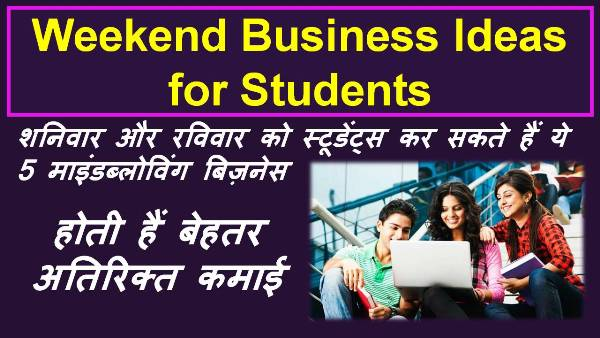 weekend business ideas for students