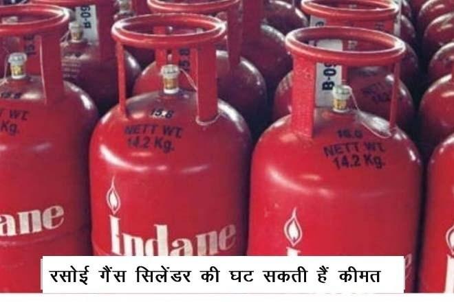 Gas Subsidy News