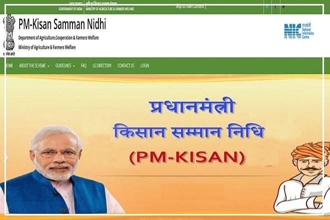 PM Kisan Samman Nidhi Scheme New Installment