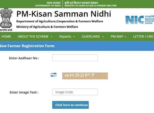 PM Kisan Samman could not avail benefit of Nidhi Scheme