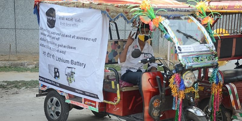 EChargeUp is promoting its battery technology in rickshaws.
