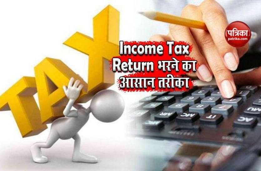 File ITR without Form 16, these 5 documents will be required