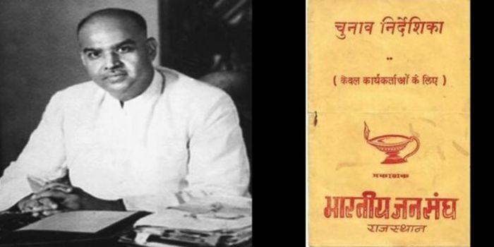 From Shyama Prasad Mukherjee to Atal Bihari Vajpayee, BJP means Bharatiya Janata Party