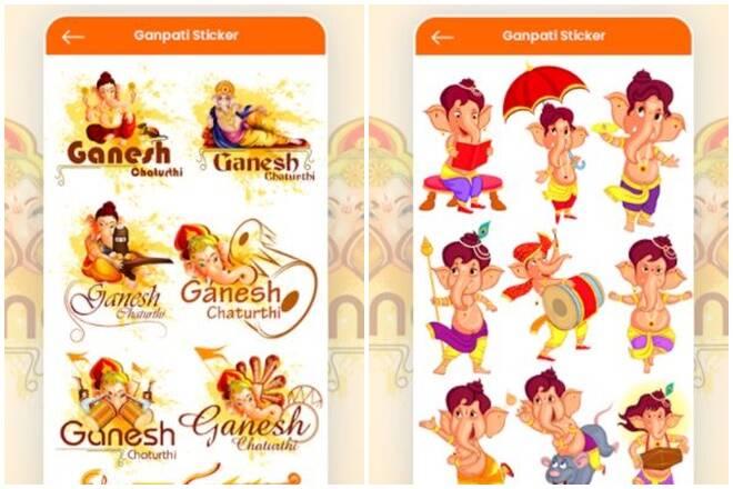 Ganesh Chaturthi 2020 Ganeshotsav 2020 whatsapp stickers how to download and send stickers on whatsapp for ganesh chaturthi