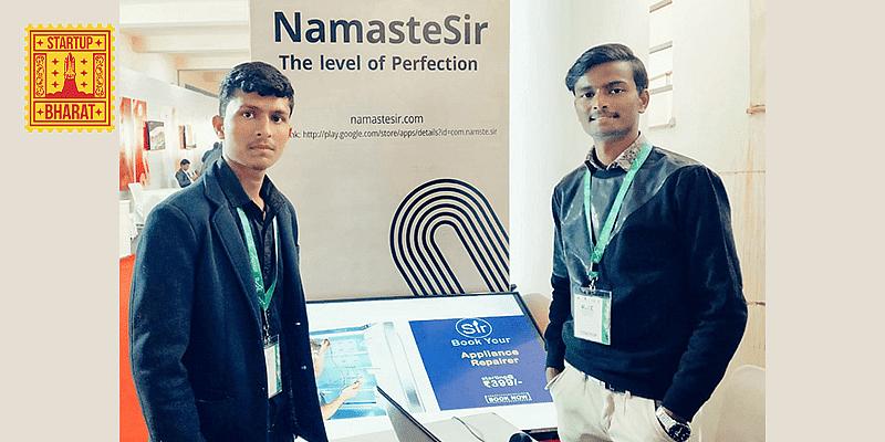 Namastear co-founders - Keshav Gautam (L) and Nitin Jindal