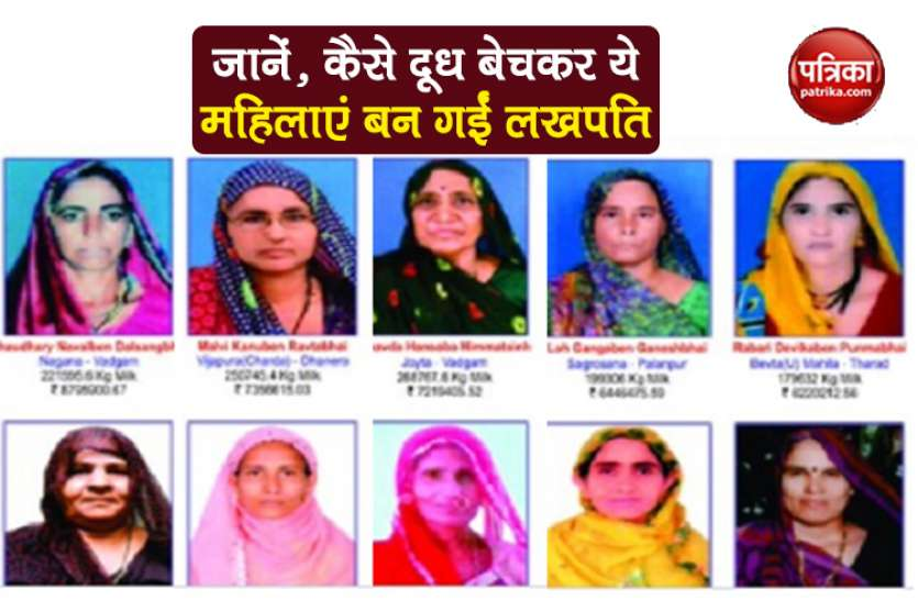 Meet these women, who are earning 87 lakh rupees every year by selling milk, know how