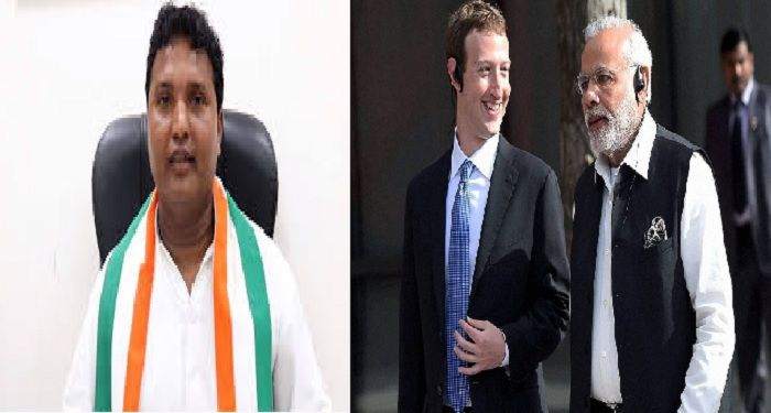 Political fight erupted on Facebook, Whatsapp, Srinivas said- It is dangerous for BJP to influence public opinion through apps
