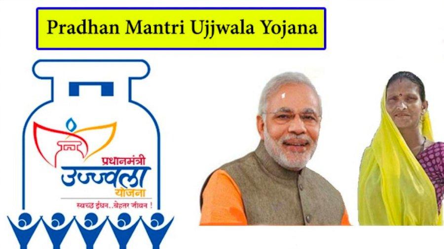 Pradhan Mantri Ujjwala Yojana Beneficiary list: Check Beneficiary list online