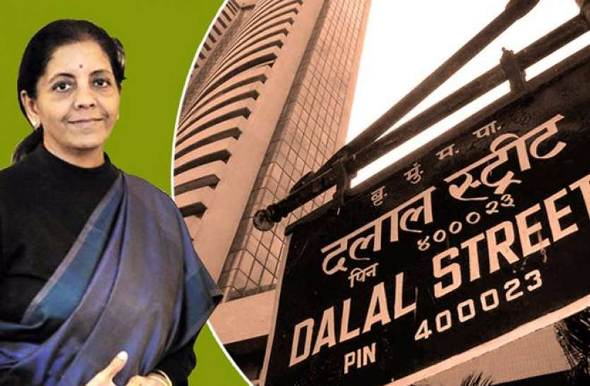 Share market rises by 200 points before GST Council meet, many important decisions may be made