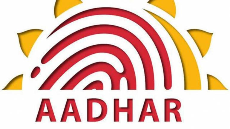 opening an Aadhaar card center