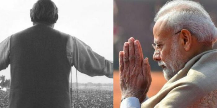 After all, how did BJP reach the summit through struggle, from Vajpayee to Narendra Modi