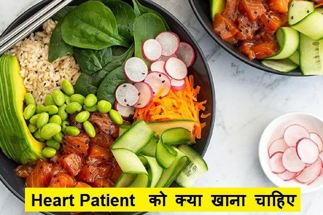 Heart Patient Diet Chart