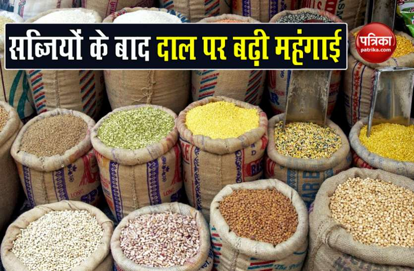 Increased burden on the pockets of common people, now Pulse Price increased significantly after Vegetables