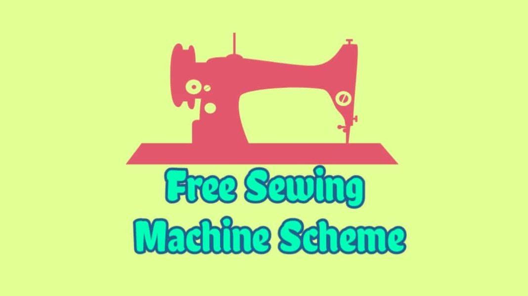 PM Free Sewing Machine Scheme