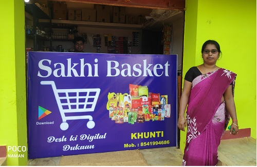 Rural women of Jharkhand are fortunate with technology