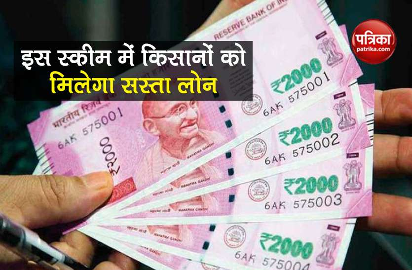 SBI Gold Loan: The most special scheme of SBI, know how farmers will get cheaper loan?