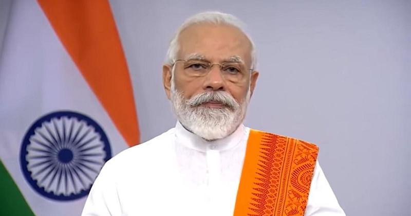 PM Modi launches Rs 20,050 crore Prime Minister Matsya Sampada Yojana (PMMSY) through video conference
