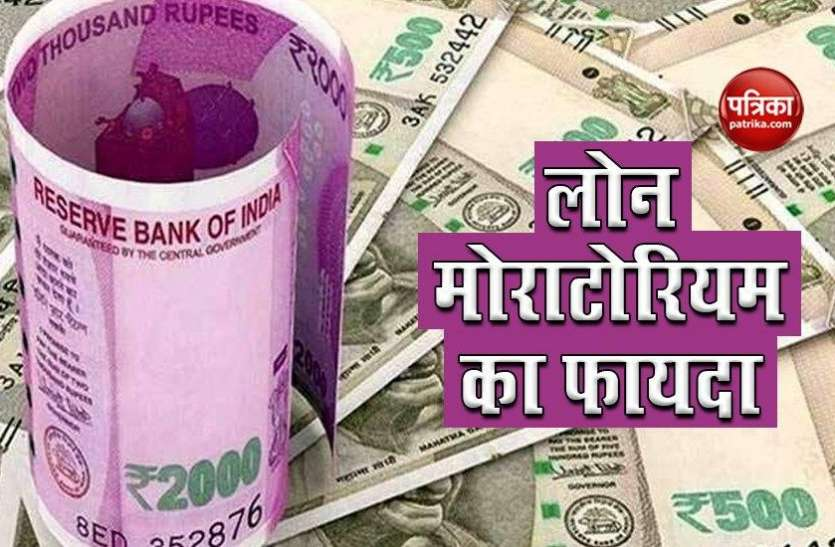 Those who have loan outstanding from banks, they benefited from Loan Moratorium