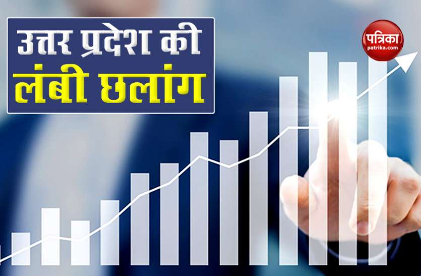 UP ranked second in Ease of Doing Business Ranking, know which ranking is in your state