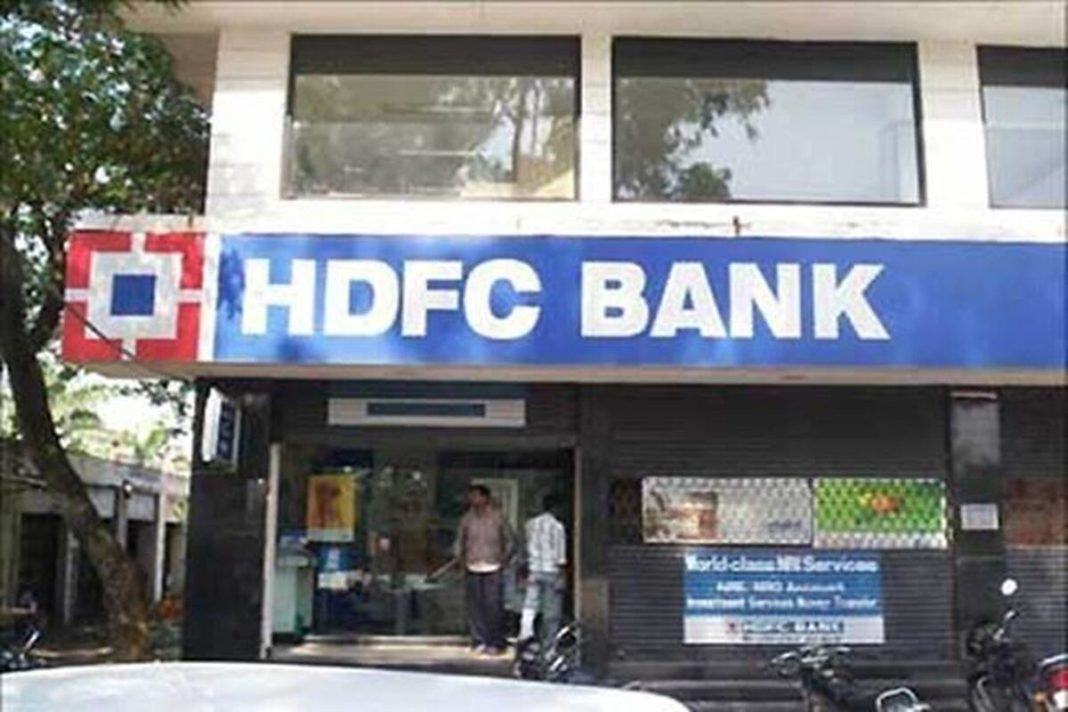 hdfc bank fd rate cut since 15 october