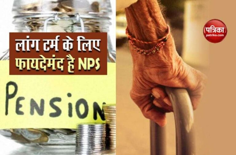 National Pension Scheme: Double benefit from investment in this government scheme, chance to get 12% return in 1 year