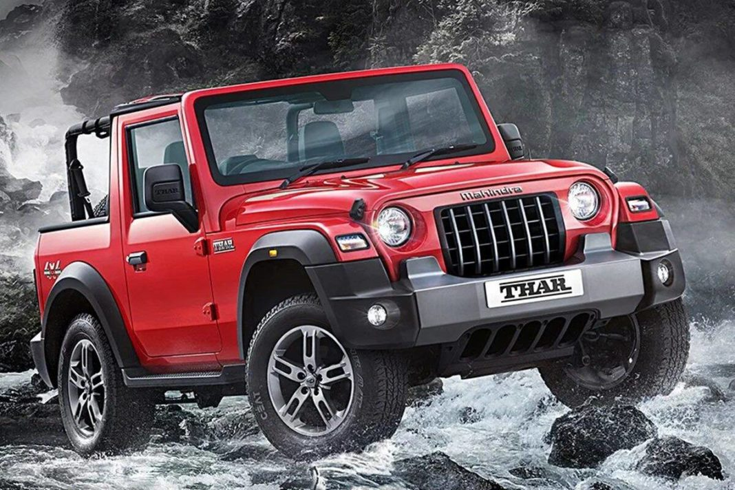 Mahindra & Mahindra special offer for government employees, these benefits will be available with additional discount of Rs 11500 on vehicle purchase