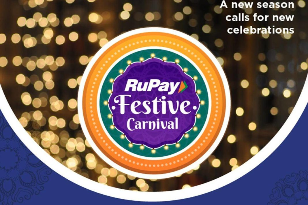 NPCI launches RuPay Festive Carnival, rupay cardholders can avail upto 65 pc discount and other benefits in various categories