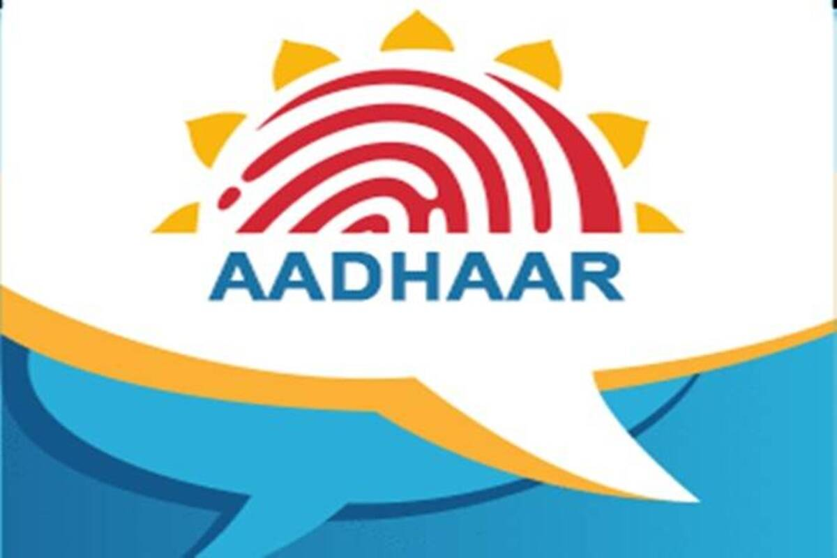 know stewise AADHAR Update History when first created to how many times updated stepwise deatil and link mobile number to aadhar uidai