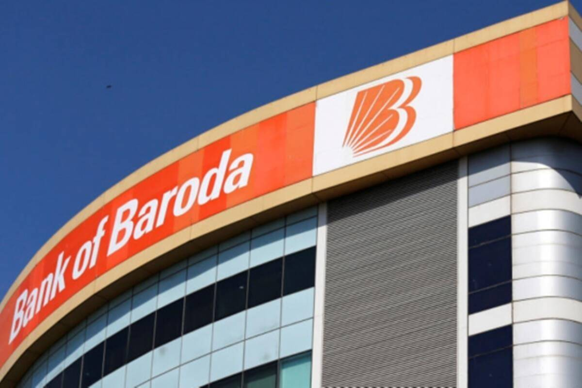 bank of baroda reduces repo rate linked interest rate home loan and car loan become cheaper