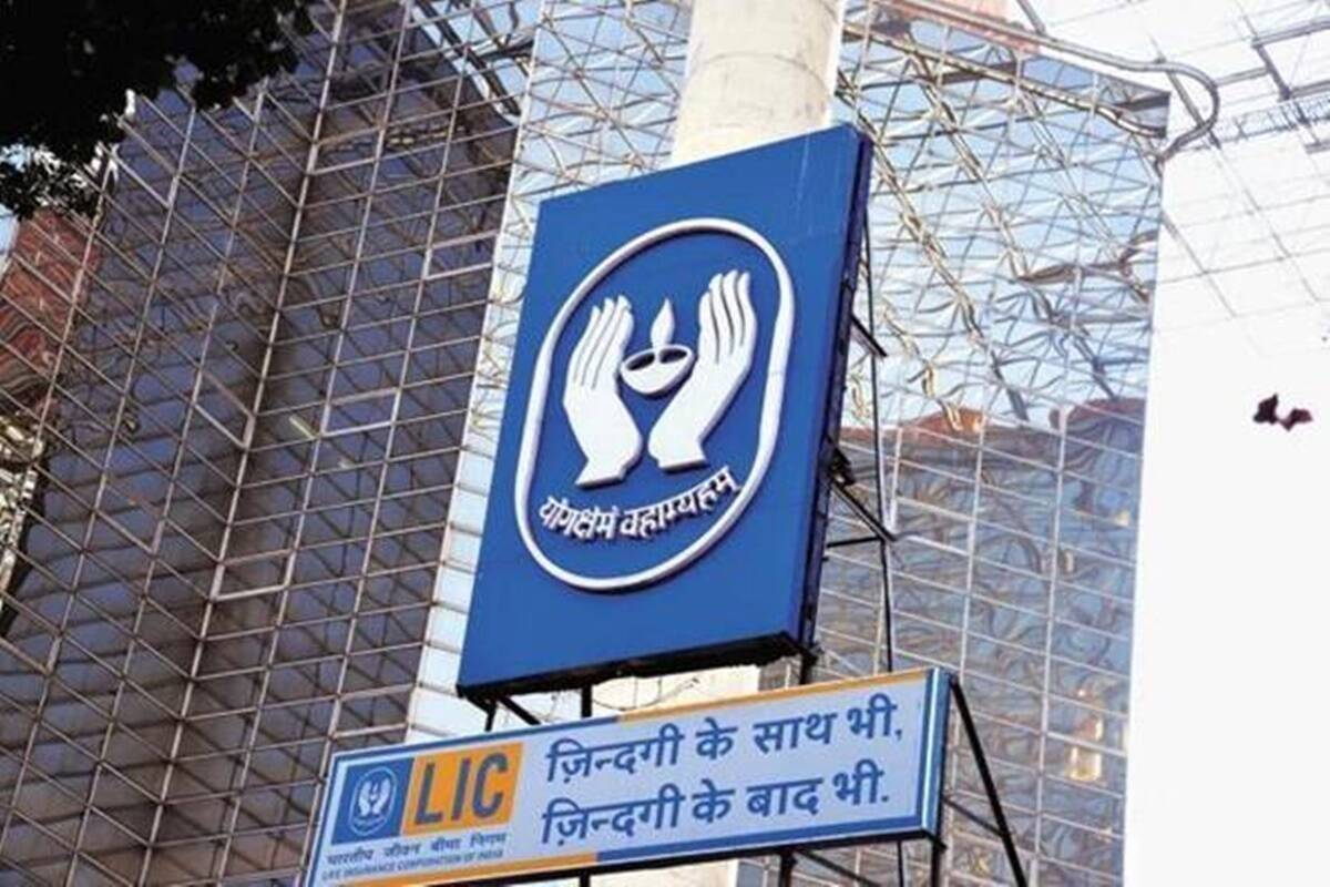 LIC launches new savings plan bachat plus know features details