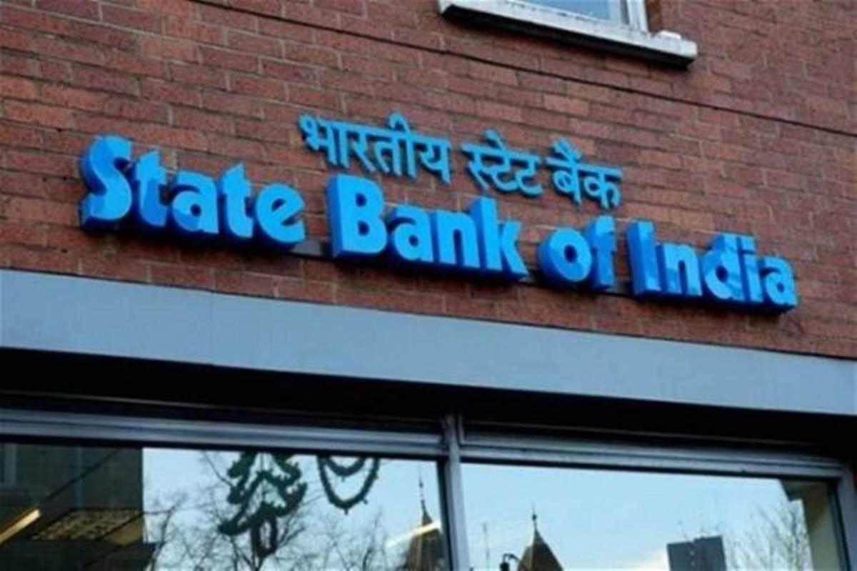 SBI Home Loan Rate