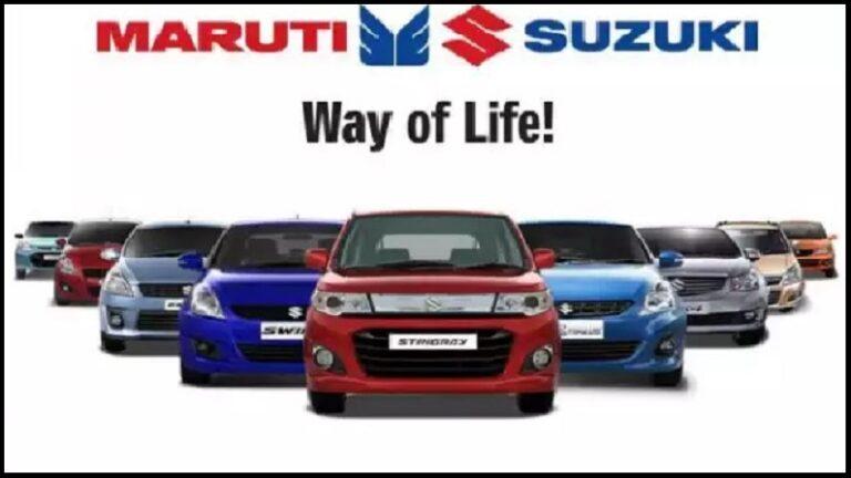 Immediately buy Maruti's car, the company is offering tremendous discounts, the list includes Brezza, Swift, WagonR, SPresso