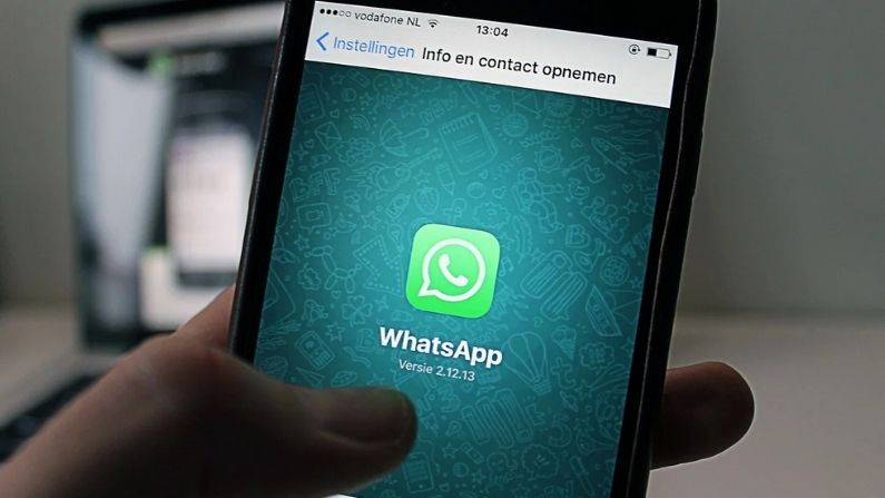 WhatsApp is suddenly putting a ban on users, know what could be the reason