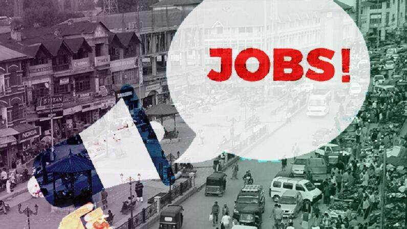 Good news for Indians amid epidemic, this company will give jobs to 4000 people in tech sector