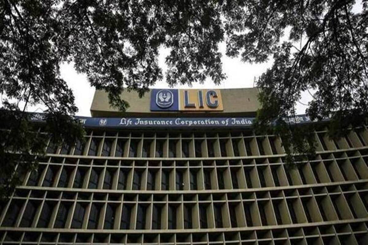 LIC relaxes claim settlement requirements know here in details