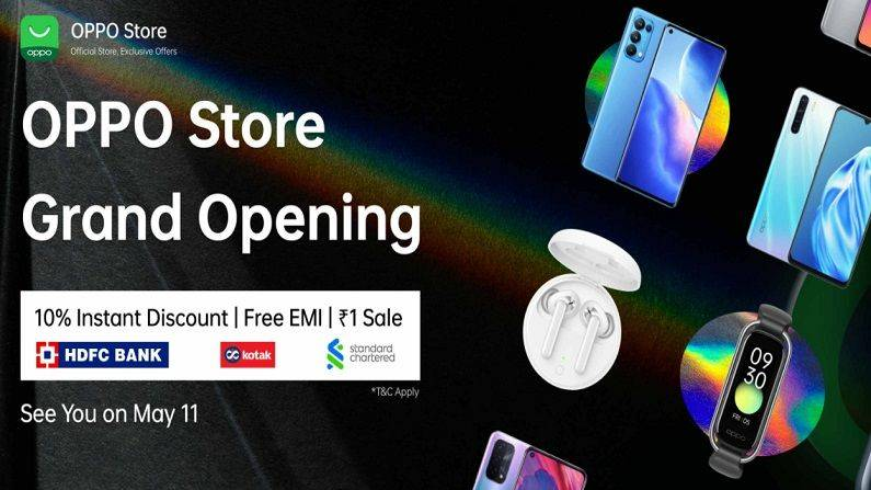 OPPO's great offer, phone at 80% discount, band for 1 rupee and cash discount of 10%, know how to avail