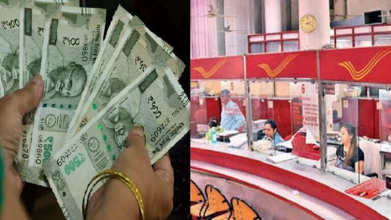 Get more than 9 lakhs by saving Rs 100 per day in this scheme of Post Office, know how to take advantage of it