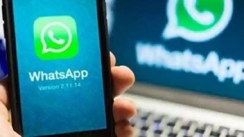 Good News!  Laptop, desktop, phone and tablet, WhatsApp will run simultaneously, 'Fast Playback' feature also launched