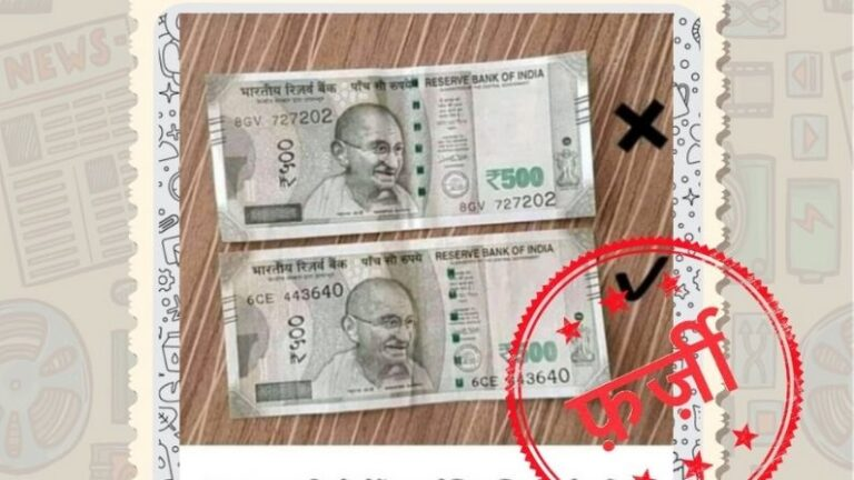 Government has given big information on 500 rupee note, know why it is important for you to know