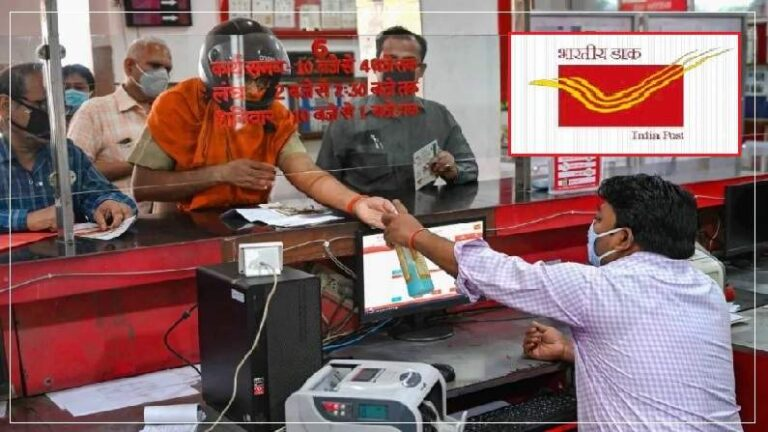 Invest Rs 100 daily in this scheme of Post Office, you will get 10 lakhs on maturity