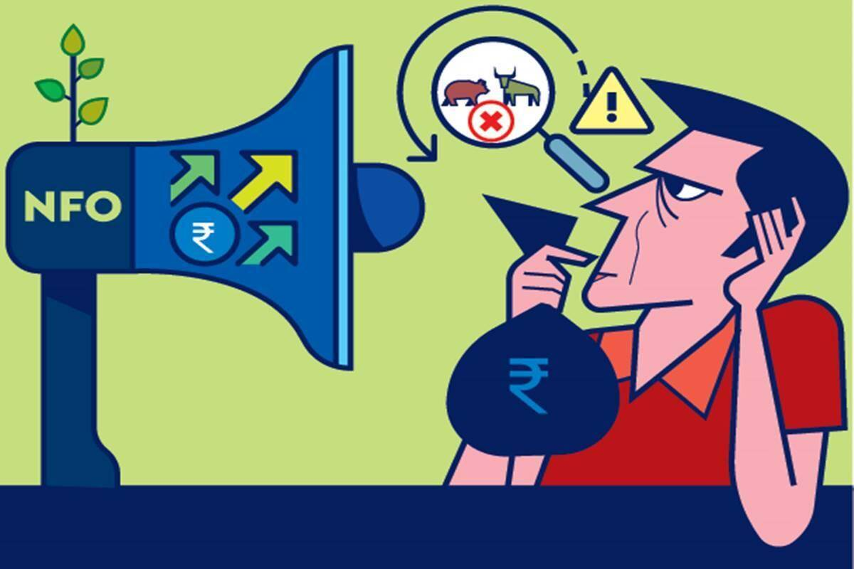 What is NFO?  Should you invest in it, know what is the right strategy