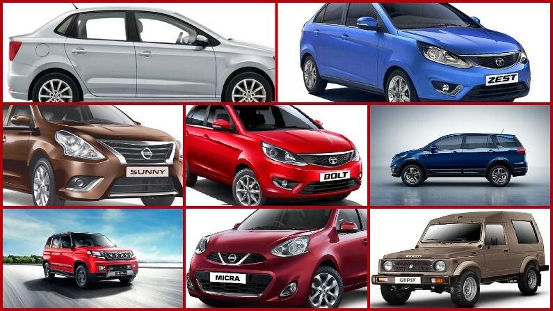 In today's time, all the automakers are continuously introducing new models.  From Maruti Suzuki to Mercedes, all the companies are continuously offering different budget cars.  But there are some such cars whose sales are continuously falling and due to this companies have banned the production of those cars.  Today we are going to tell you about some such cars whose sales have stopped this year.  Here those cars are included which were produced in the year 2020 but in 2021 the production of these cars has stopped.  So let's know which are those cars...