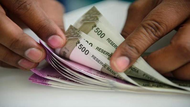 7th Pay Commission News: The wait of 52 lakh central employees and 60 lakh pensioners is over, the Finance Ministry issued this order today