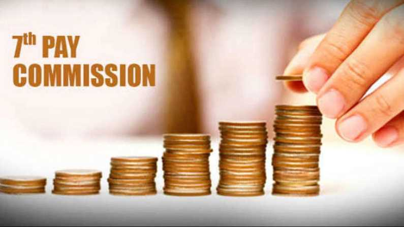 7th pay commission News: 34500 crores taken from 52 lakh central employees and 60 lakh pensioners in this way
