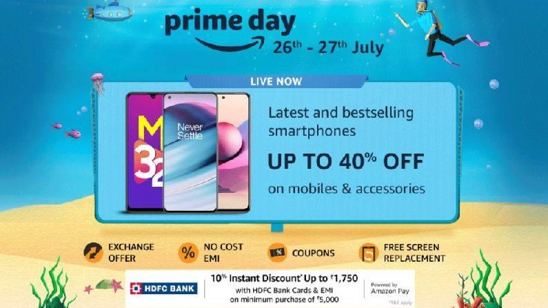 Amazon Prime Day Sale 2021: Samsung, OnePlus, Xiaomi and iPhones are getting discounts of more than 31 thousand