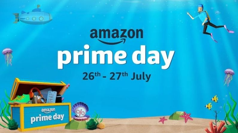 Amazon's biggest sale is coming at the end of July, TVs, smartphones and other products will be available at very cheap prices
