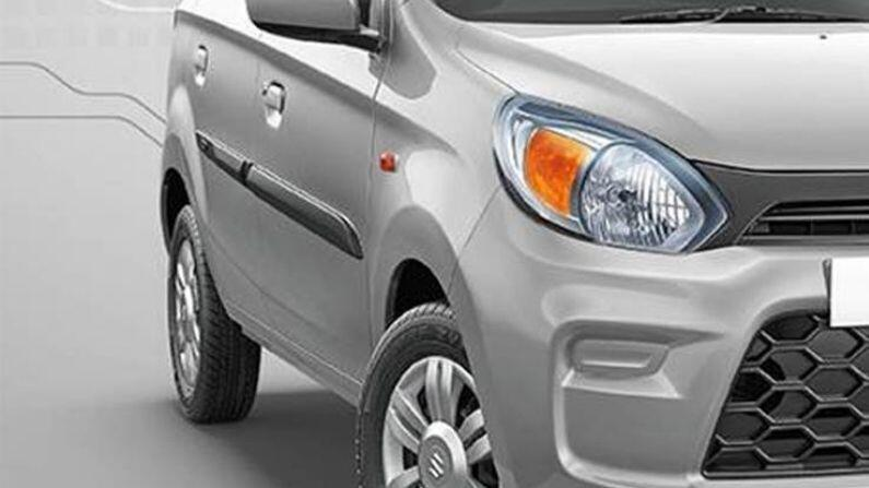 Bring home this awesome car of Maruti by paying just 1.5 lakh rupees, 32 kmpl mileage along with money back guarantee
